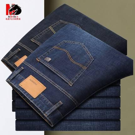 ขนาด:38 40 42 44 46 48 50 สี:น้ำเงิน/ดำ กางเกงคนอ้วน กางเกงผู้ชาย ขนาดใหญ่ กางเกงยีนส์ ขายาว