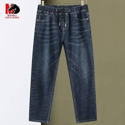 ขนาด:2XL 3XL 4XL 5XL 6XL 7XL สี:น้ำเงิน/ดำ กางเกงคนอ้วน กางเกงผู้ชาย ขนาดใหญ่ กางเกงยีนส์ ขายาว