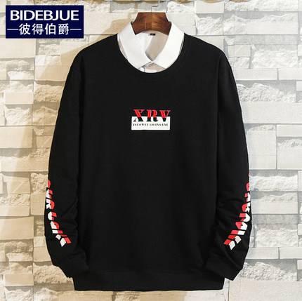 ขนาด:XL 2XL 3XL 4XL 5XL 6XL 7XL 8XL สี:ดำ/เทา/แดง เสื้อคนอ้วน เสื้อผ้าผู้ชาย ขนาดใหญ่ เสื้อกันหนาว