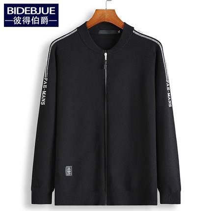 ขนาด:125 130 135 140 สี:ดำ เสื้อคนอ้วน เสื้อผ้าผู้ชาย ขนาดใหญ่ เสื้อกันหนาว