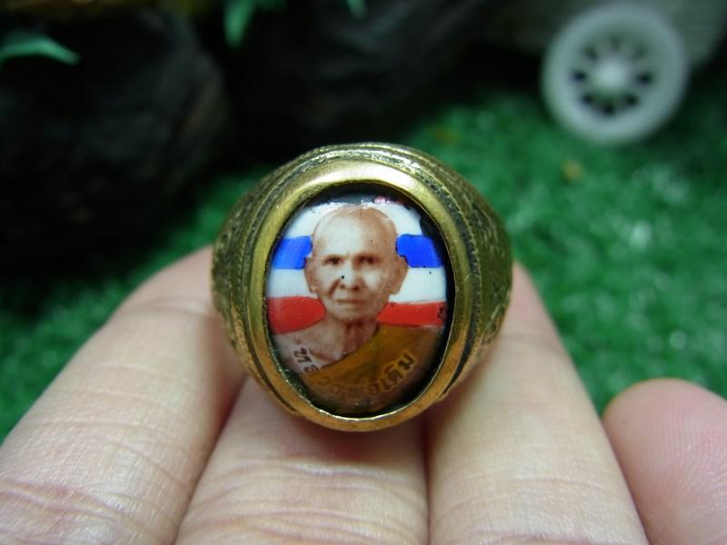 แหวนทองเหลืองหลวงพ่อเดิม