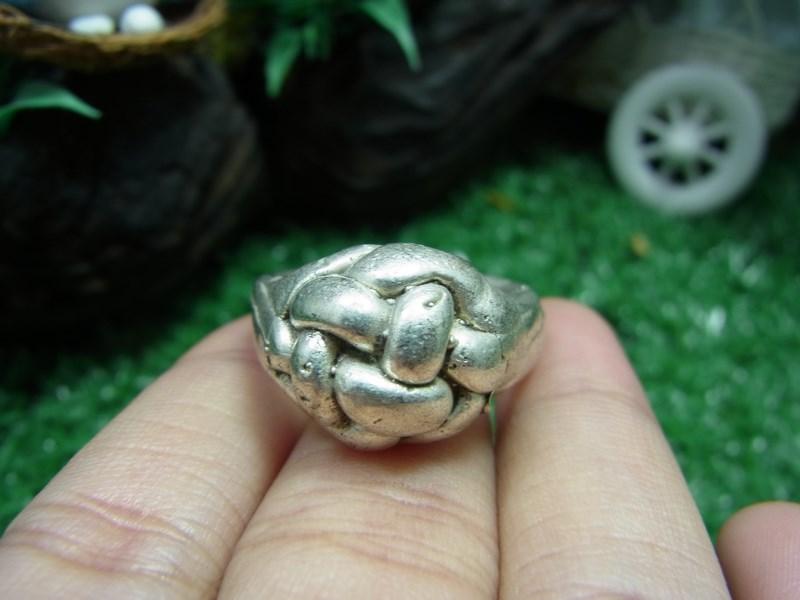 แหวนตะกร้อ (พิรอด)