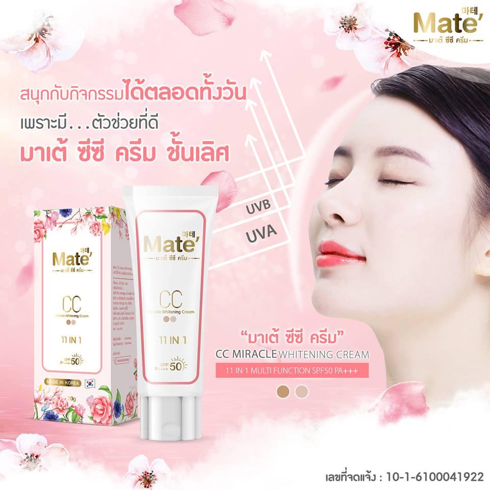 Mate CC Cream SPF 50 PA+++ ครีมกันแดดนำเข้าจากเกาหลี เนื้อเบาบาง แค่สัมผัสก็รู้สึกถึงความเบาบาง เกลี่ยง่าย ไม่ทิ้งคราบ  ป้องกันรังสี UVA และ UVB ปรับผิวให้ขาวสว่าง กระจ่างใส เป็นธรรมชาติ ช่วยคืนความอ่อนเยาว์ให้กับผิวหน้า