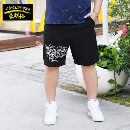 ขนาด:3XL 4XL 5XL 6XL 7XL 8XL สี:ดำ กางเกงคนอ้วน กางเกงผู้ชาย ขนาดใหญ่ กางเกงขาสั้น
