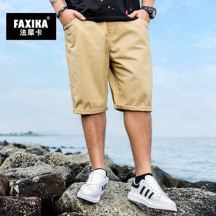 ขนาด:XL 2XL 3XL 4XL 5XL 6XL 7XL สี:กากี/ดำ/น้ำเงิน/ส้ม กางเกงคนอ้วน กางเกงผู้ชาย ขนาดใหญ่ กางเกงขาสั้น