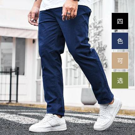 ขนาด:XL 2XL 3XL 4XL 5XL 6XL สี:ดำ/กากี/น้ำเงิน/เขียว กางเกงคนอ้วน กางเกงผู้ชาย ขนาดใหญ่ กางเกงขายาว