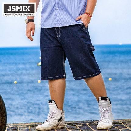 ขนาด:36 38 40 42 44 46 48 สี:น้ำเงิน กางเกงคนอ้วน กางเกงผู้ชาย ขนาดใหญ่ กางเกงยีนส์ ขาสั้น