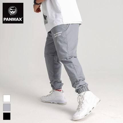 ขนาด:2XL 3XL 4XL 5XL 6XL สี:เทา/ดำ กางเกงคนอ้วน กางเกงผู้ชาย ขนาดใหญ่ กางเกงขายาว