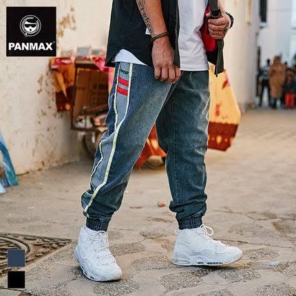 ขนาด:2XL 3XL 4XL 5XL 6XL สี:ฟ้า/ดำ กางเกงคนอ้วน กางเกงผู้ชาย ขนาดใหญ่ กางเกงยีนส์ ขายาว