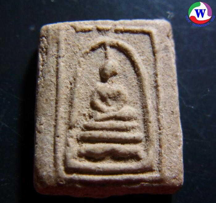 พระเครื่อง พระสมเด็จเล็กพิมพ์ปรกโพธิ์ย้อย เนื้อผงใบลาน หลวงปู่หิน วัดระฆัง ปี 2500