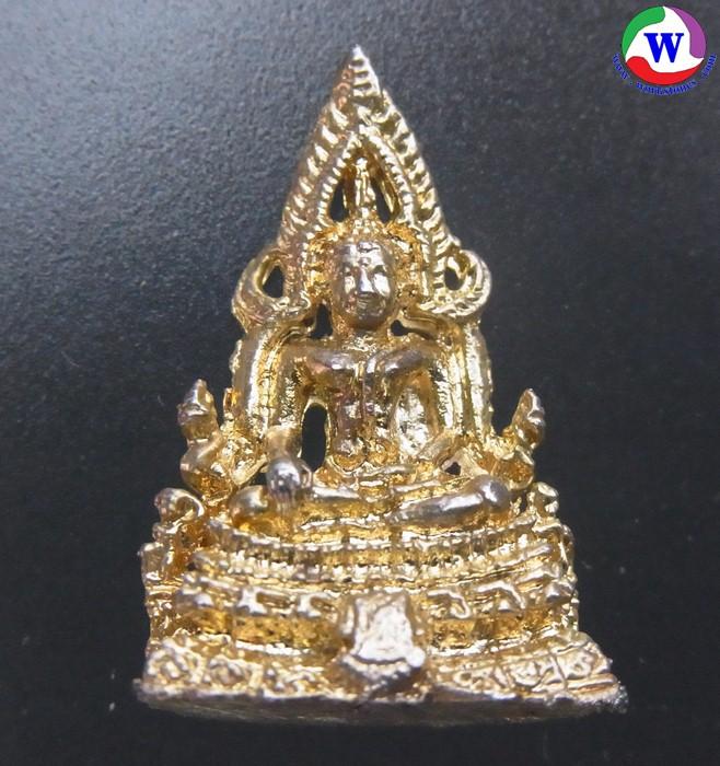 พระเครื่อง  พระพุทธชินราช พิษณุโลก องค์เล็ก เนื้อกะไหล่ทอง
