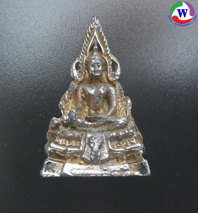 พระเครื่อง  พระพุทธชินราช พิษณุโลก องค์เล็ก เนื้อนิเกิ้ลผสมเหล็ก