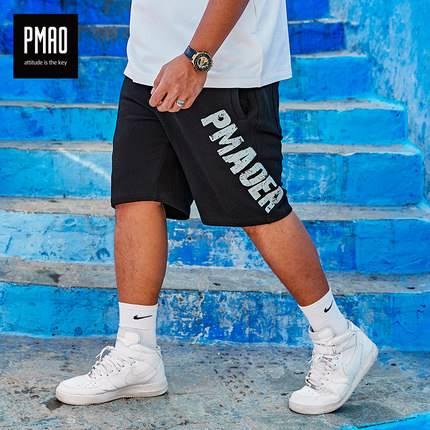 ขนาด:2XL 3XL 4XL 5XL 6XL สี:ดำ กางเกงคนอ้วน กางเกงผู้ชาย ขนาดใหญ่ กางเกงขาสั้น