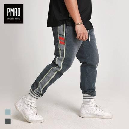 ขนาด:2XL 3XL 4XL 5XL 6XL สี:ดำ/ฟ้า กางเกงคนอ้วน กางเกงผู้ชาย ขนาดใหญ่ กางเกงยีนส์ ขายาว