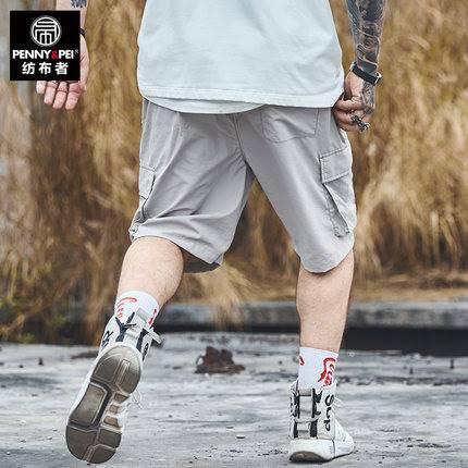 ขนาด:36 38 40 42 44 46 48 สี:ดำ/เทา/แดง/เหลือง/น้ำเงิน/เขียว กางเกงคนอ้วน กางเกงผู้ชาย ขนาดใหญ่ กางเกงขายาว