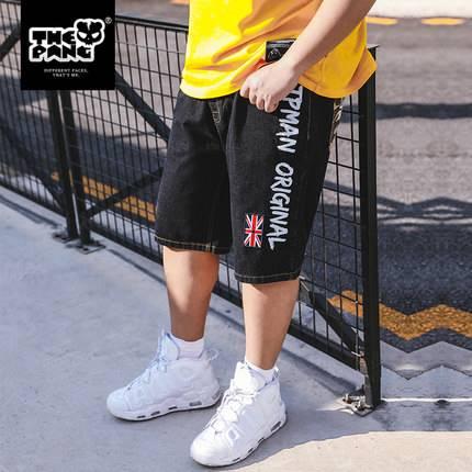 ขนาด:38 40 42 44 46 สี:ดำ กางเกงคนอ้วน กางเกงผู้ชาย ขนาดใหญ่ กางเกงยีนส์ ขาสั้น