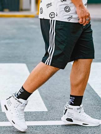 ขนาด:36 38 40 42 44 46 สี:ดำ/ส้ม/เทา กางเกงคนอ้วน กางเกงผู้ชาย ขนาดใหญ่ กางเกงขาสั้น