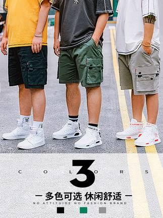 ขนาด:36 38 40 42 44 46 สี:ดำ/เขียว/เทา กางเกงคนอ้วน กางเกงผู้ชาย ขนาดใหญ่ กางเกงขาสั้น