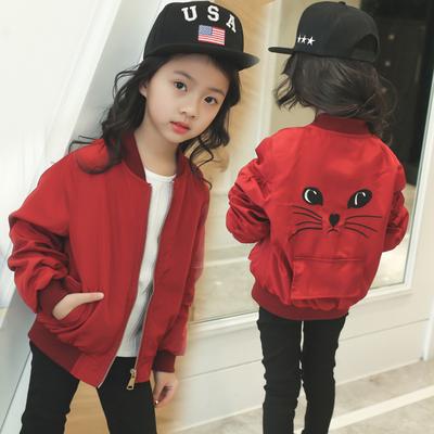 (พร้อมส่งสีแดง 130) เสื้อแขนยาวแฟชั่น เสื้อแจ๊คเก็ตเด็ก