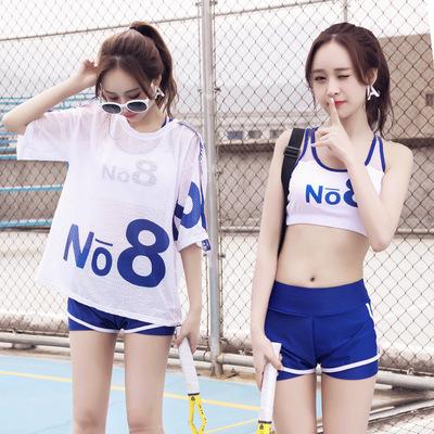 ชุดว่ายน้ำผู้หญิง ชุดว่ายน้ำแฟชั่น ชุดเล่นน้ำสามชิ้น ชุดเล่นน้ำเกาหลี