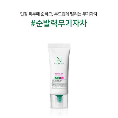 **พร้อมส่ง**Coreana Ample :N Ceramide-shot Barrier Sun Care SPF 50+ PA++++ 40 ml. ครีมกันแดดสูตรบางเบา ทาแล้วสบายไม่หนักหน้า สร้างเกราะป้องกันความชุ่มชื้นของผิว ปกป้องผิวจากความร้อนและรังสี ด้วยSPF50 + Pa+++ หมดห่วงแม้แดดแรงก็เอาอยู่ ทั้งยังเป็นบำรุงในตัว