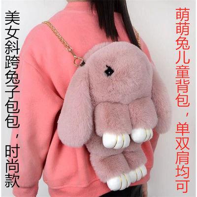 กระเป๋าสะพานแฟชั่น กระเป๋าสะพายรูปกระต่าย กระเป๋าขนเฟอร์ กระเป๋ากระต่ายน่ารัก