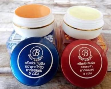 Best Beauty Cream ครีมประทินผิว