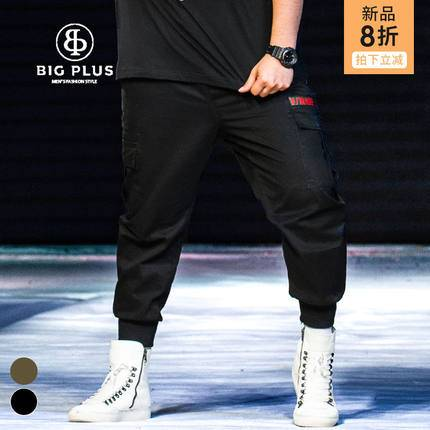 ขนาด:36 38 40 42 44 46 48 สี:ดำ/เขียว/น้ำเงิน กางเกงคนอ้วน กางเกงผู้ชาย ขนาดใหญ่ กางเกงขายาว