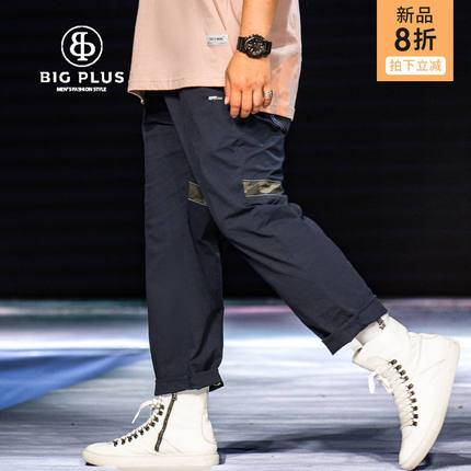 ขนาด:36 38 40 42 44 46 48 สี:น้ำเงิน กางเกงคนอ้วน กางเกงผู้ชาย ขนาดใหญ่ กางเกงขายาว
