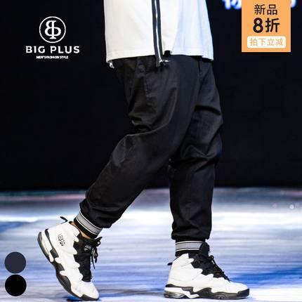 ขนาด:36 38 40 42 44 46 48 สี:น้ำเงิน/ดำ กางเกงคนอ้วน กางเกงผู้ชาย ขนาดใหญ่ กางเกงขายาว