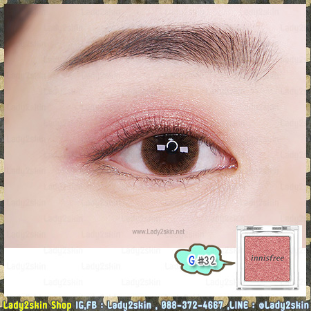 ( 32 ) My Palette My Eyeshadow (Glitter)