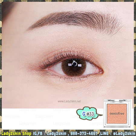 ( 33 ) My Palette My Eyeshadow (Glitter)