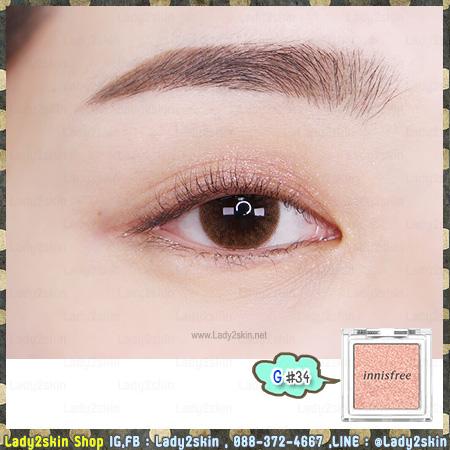 ( 34 ) My Palette My Eyeshadow (Glitter)