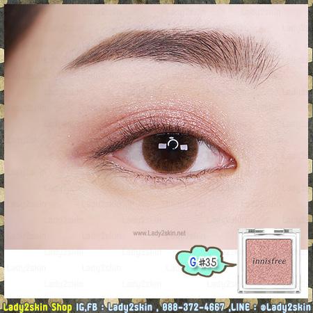 ( 35 ) My Palette My Eyeshadow (Glitter)