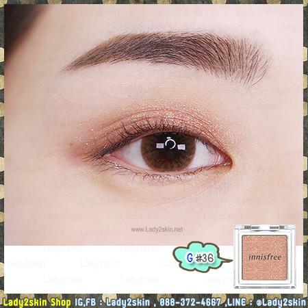 ( 36 ) My Palette My Eyeshadow (Glitter)