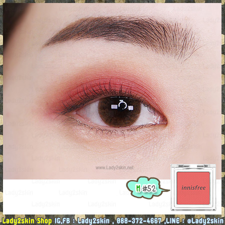 ( 52 ) My Palette My Eyeshadow (Matte)