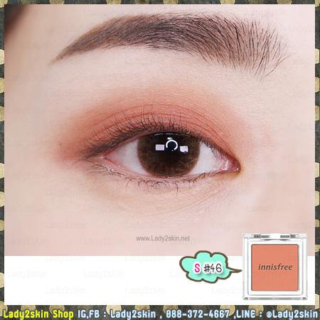 ( 46 )My Palette My Eyeshadow (Shimmer)