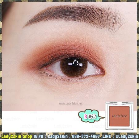 ( 47 )My Palette My Eyeshadow (Shimmer)