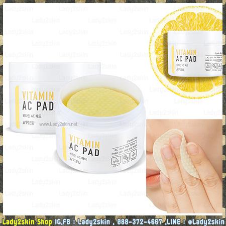 Vitamin AC Pad