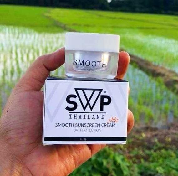 SWP Smooth Sunscreen Cream กันแดดทาหน้า (แพคเกจใหม่)