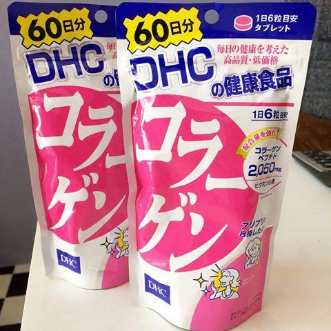 DHC Collagen  60 Days คอลลาเจน (สีชมพู)