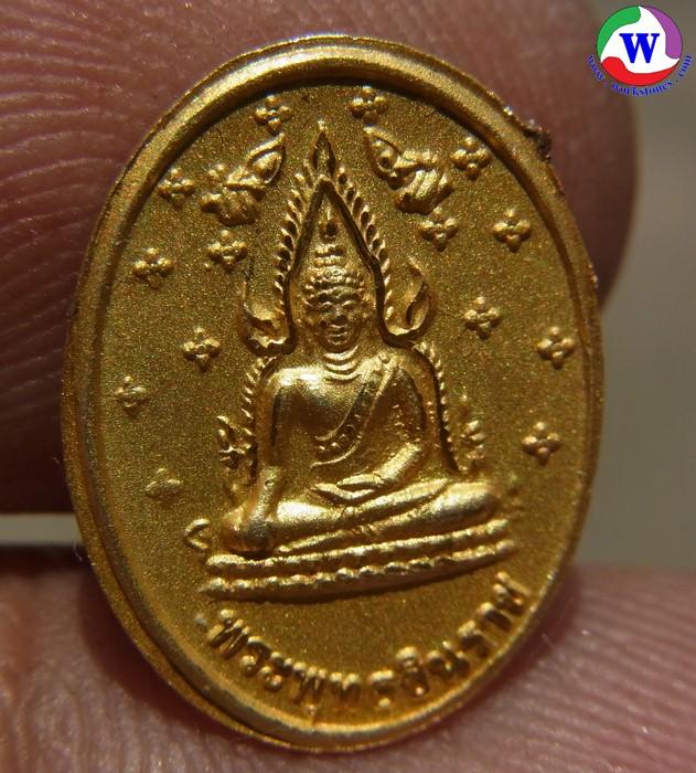 พระเครื่อง เหรียญฉีด พระพุทธชินราช หลวงพ่อโสธร เนื้อพ่นทรายทองขัดเงาบางส่วน