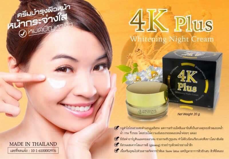4K Plus Whitening Night Cream ครีม 4 เคพลัส