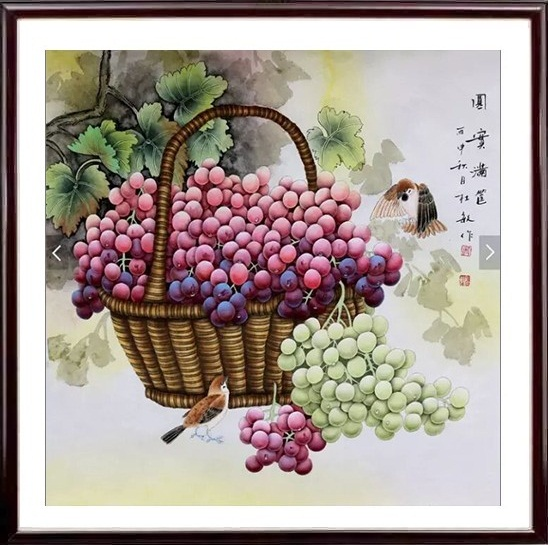 Grape basket (พิมพ์ลาย)