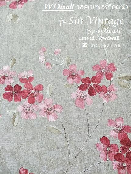 วอลเปเปอร์ติดผนัง ลายดอกไม้หวานๆ ลายวินเทจสวยๆ