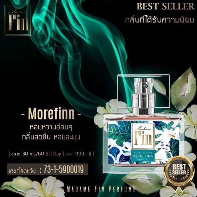 Madam Fin น้ำหอม มาดามฟิน : รุ่น Madame Fin Classic (สีเขียว More Finn)
