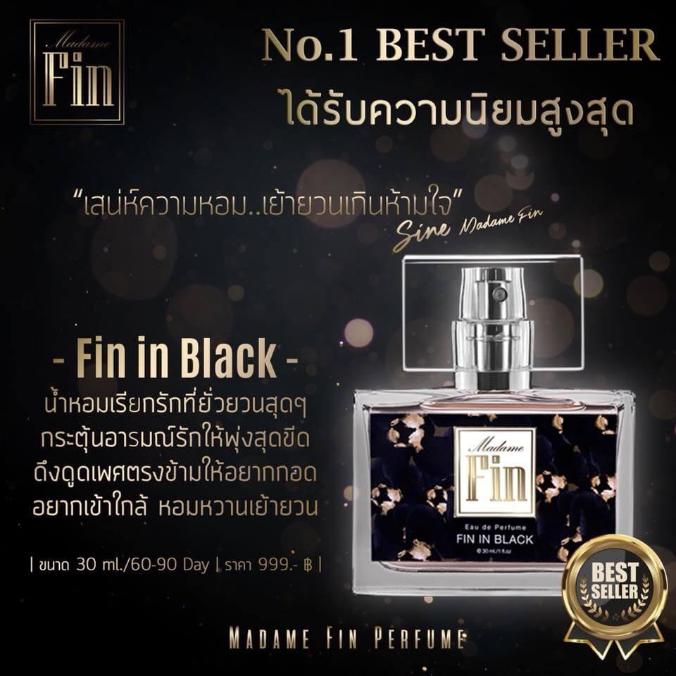 Madame Fin น้ำหอม มาดามฟิน Fin in Black สีดำ