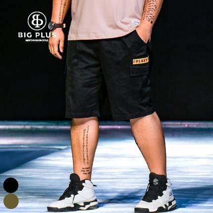 ขนาด:36 38 40 42 44 46 48 สี:ดำ/เขียว กางเกงคนอ้วน กางเกงผู้ชาย ขนาดใหญ่ กางเกงขาสั้น