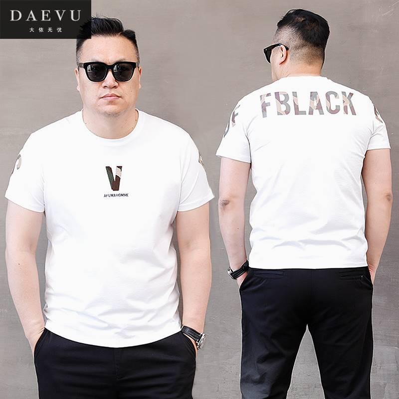 ขนาด:2XL 3XL 4XL 5XL สี:ขาว เสื้อคนอ้วน เสื้อผ้าผู้ชาย ขนาดใหญ่ เสื้อยืด แขนสั้น