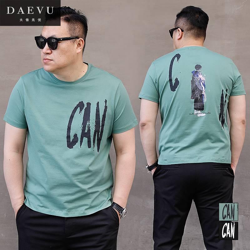 ขนาด:2XL 3XL 4XL 5XL สี:ดำ/เขียว เสื้อคนอ้วน เสื้อผ้าผู้ชาย ขนาดใหญ่ เสื้อยืด แขนสั้น